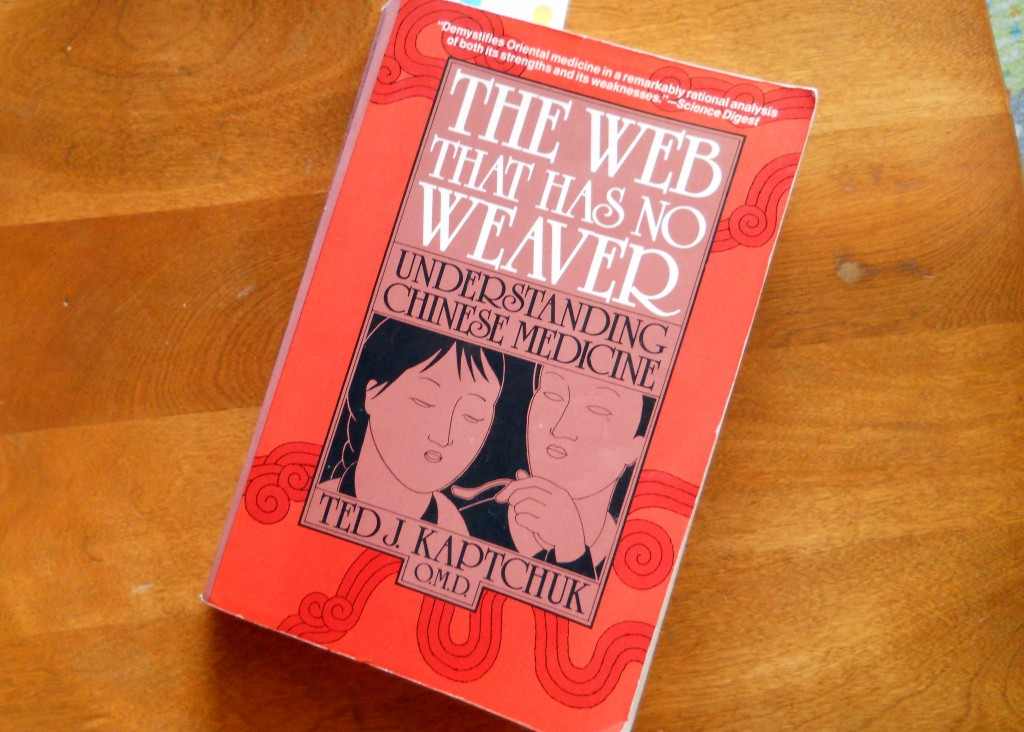 The Web That Has No Weaver
