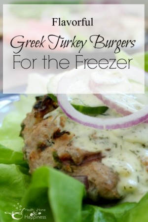 Greek turkey burgers - freezer cooking